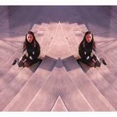 Samara Lubelski Future Slip pack shot