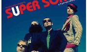 Super-sonics-brit-pop_1597588558_crop_178x108