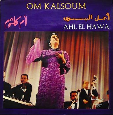 Oum_kalthoum____ahl_el_hawa__1599057089_resize_460x400