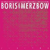Boris & Merzbow 2R0I2P0 pack shot