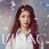 IU Lilac pack shot