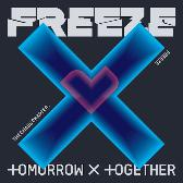 Tomorrow-x-together-txt-the-chaos-chapter-freeze-album-cover-060321_1623689768_crop_168x168