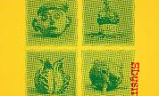 Abysmal_mck_spreader_1625734096_crop_178x108