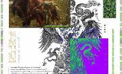 A_album_1626519869_crop_178x108