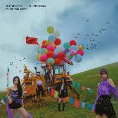 Red Velvet Queendom pack shot