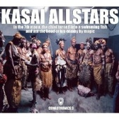 Kasai Allstars In The 7th Moon, The Chief Turned Into A Swimming Fish And Ate The Head Of His Enemy By Magic  pack shot