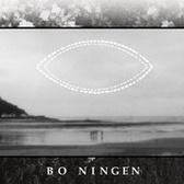 Bo Ningen  Bo Ningen pack shot
