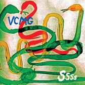 VCMG SSSS  pack shot