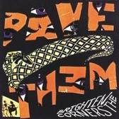 Pavement Brighten The Corners Reissue pack shot