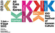 All_eyes_on_korea_festival_logos_1342543391_crop_178x108