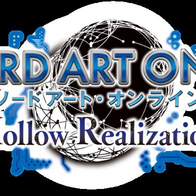 SAO: HR - logo