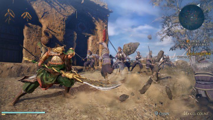 Dynasty Warriors - dragon spear