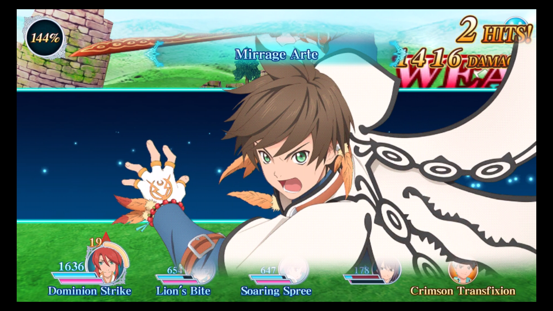 Tales of the Rays - Sorey