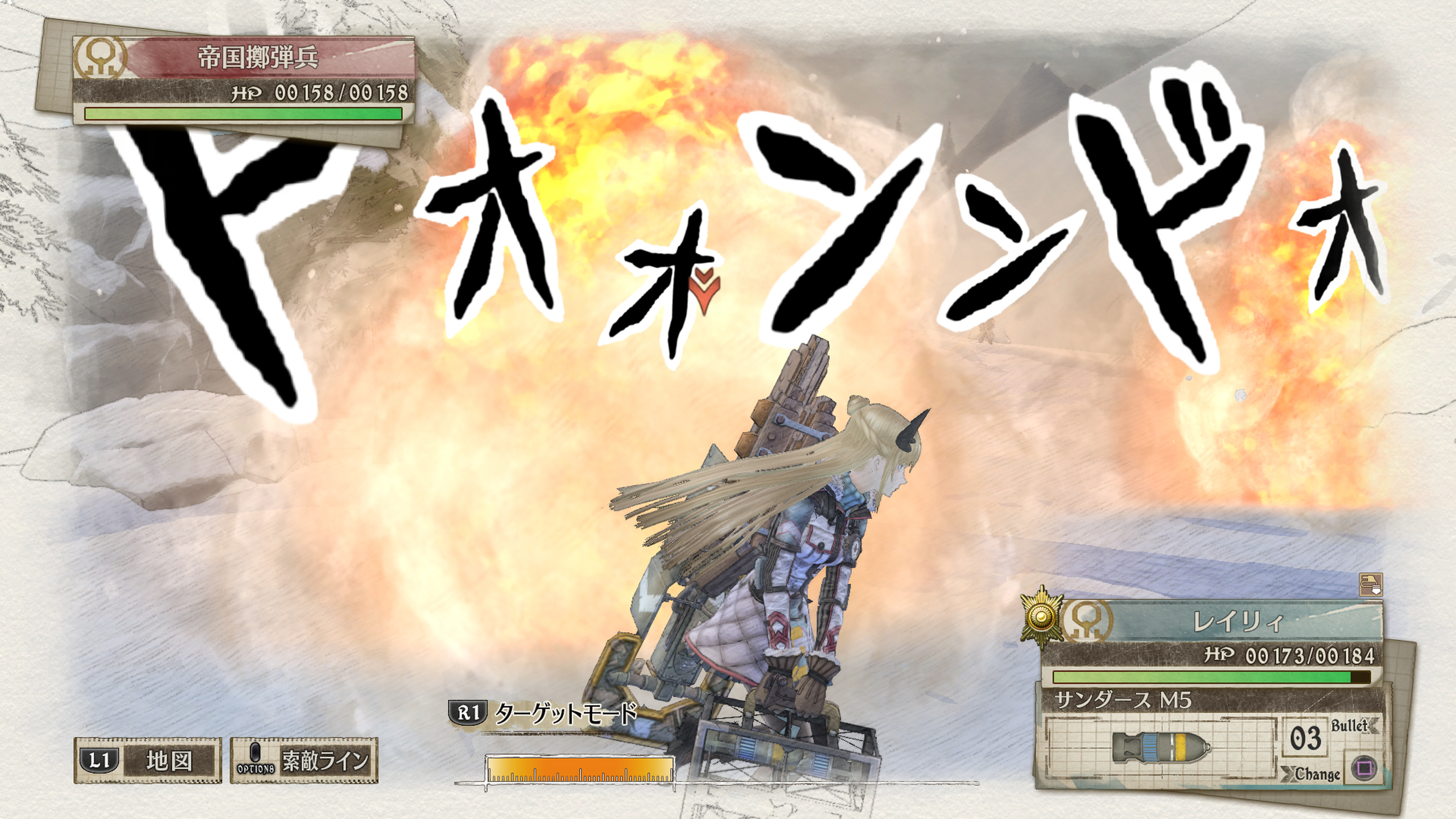 Valkyria Chronicles 4 - combat