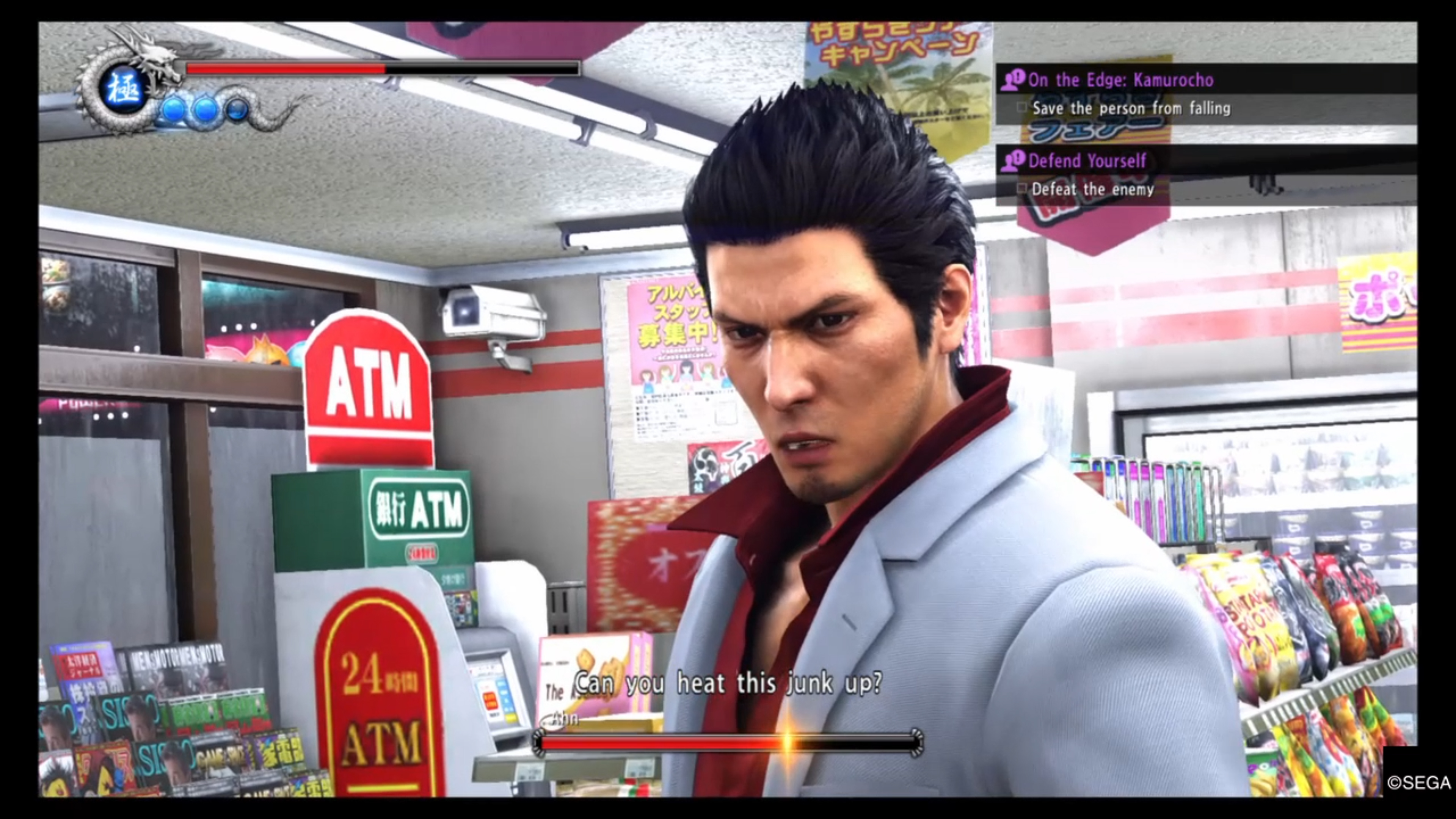 Yakuza 6: The Song of Life - microwave heat action