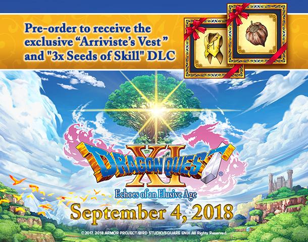Dragon Quest XI - Amazon incentive