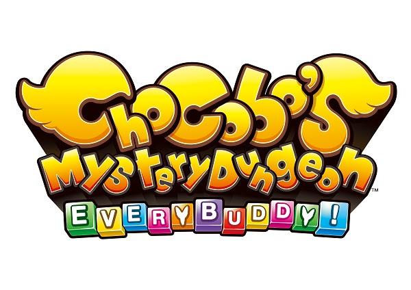Chocobo's Mystery Dungeon Every Buddy! - logo