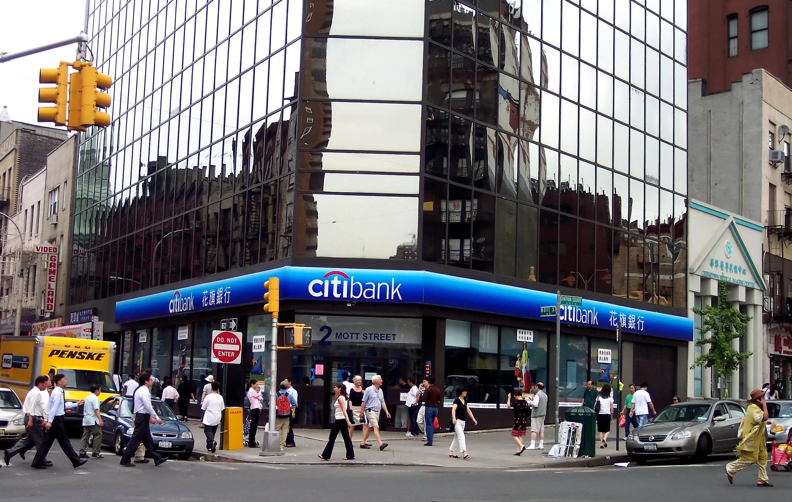 Citibank_Chinatown.jpg#asset:222
