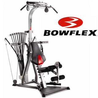 Bowflex cable diagram – Best Freeware Download Catalog