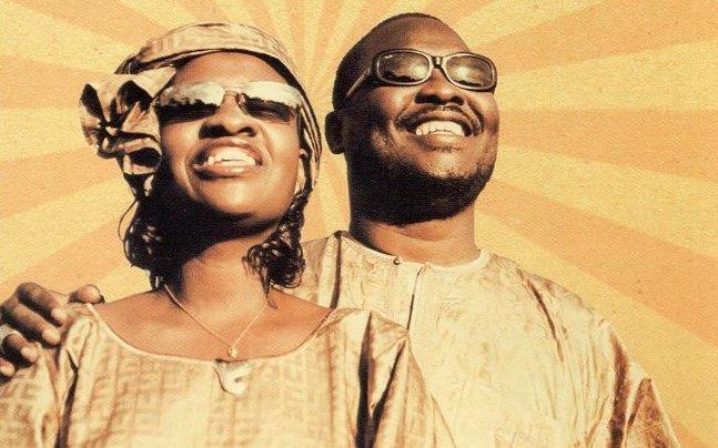 Amadou & Mariam – Mon amour, ma chérie Lyrics - …