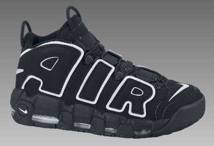 nike with the word air on the side