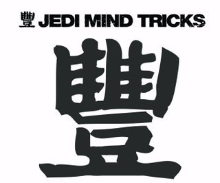 Jedi Mind Tricks Uncommon Valor A Vietnam Story Lyrics