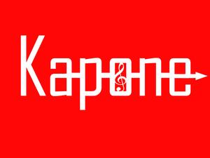 Kapone's photo