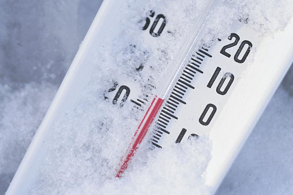 I'm braving temperatur... Kanye West Meaning