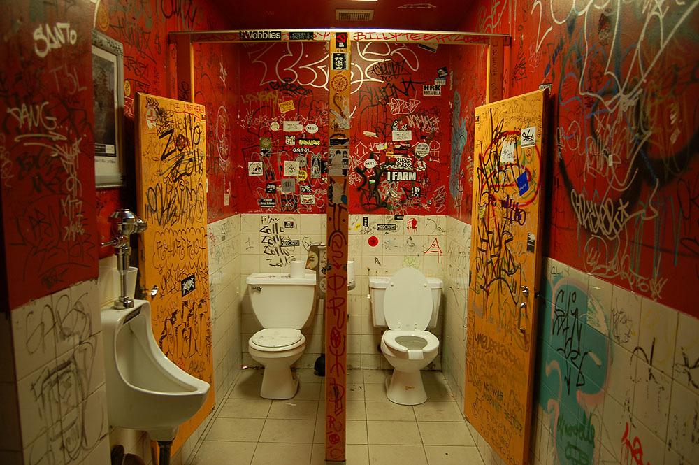 Bathroom bar