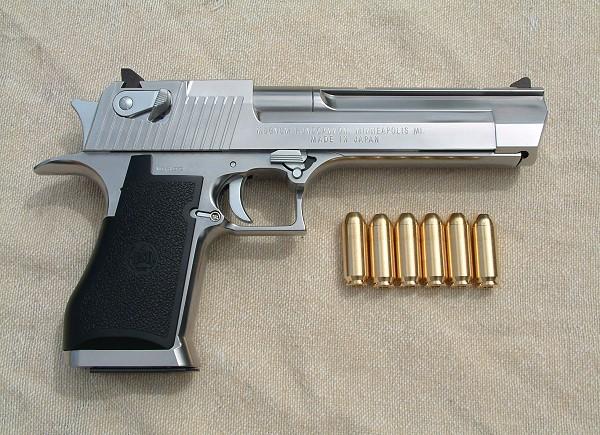 Red's Weapon Ov1p4xN9RDmBlRHJHkS4_desert_eagle_.50