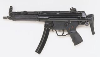 machine gun rap