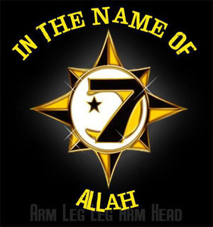 a history of the nation of gods and earths Nation of islam from the category all, islam  nation of gods and earths nation of islam and antisemitism  ^ a brief history on the origin of the nation of.