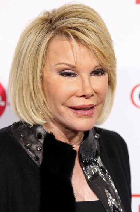 joan-rivers-fugly-fug.jpg