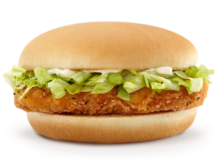 To help improve the quality of the lyrics visit full for Mcdonald s fish sandwich nutrition