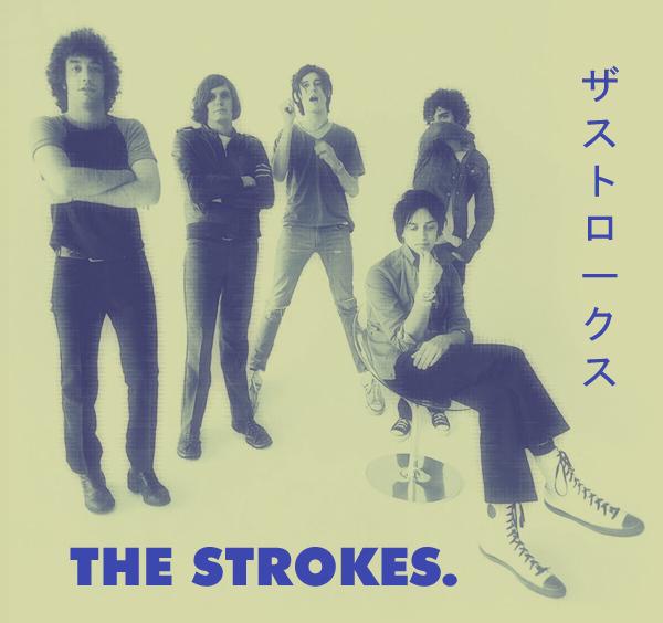 80s comedown machine lyrics