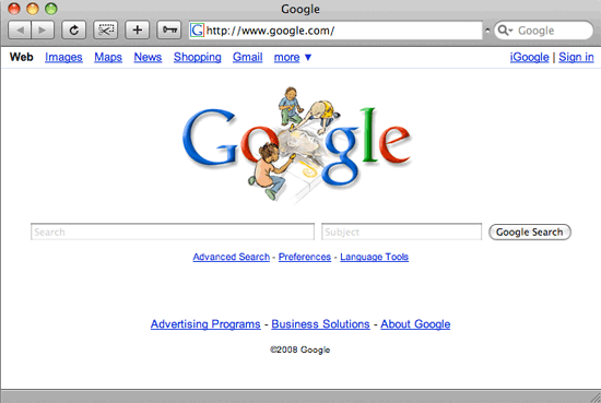Google Vertical Search Mockup