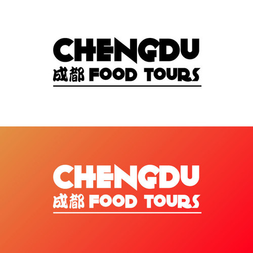 Chengdu food tours   logo mock2
