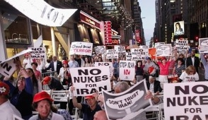 Senators Vote NO to Iran Nuclear Deal!
