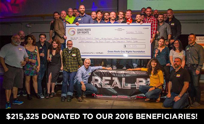 2016-donation