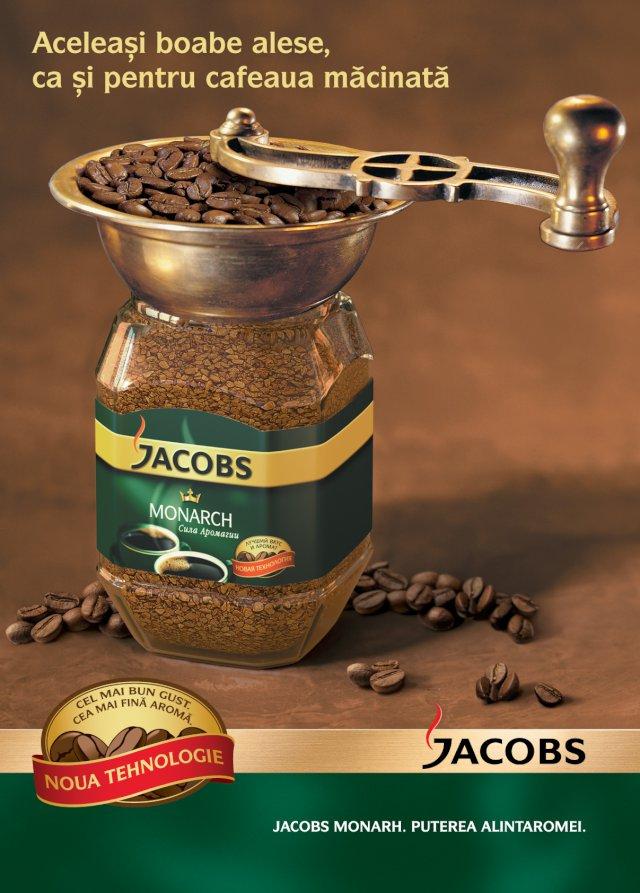 Кофе растворимый оптом для продажи