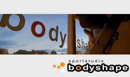 Big_fitness_leeuwarden_sportstudio_bodyshape_leeuwarden