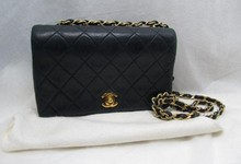 Vintage 100% Authentic Chanel Quilted Black Leather Purse