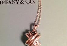 Tiffany & Co Sterling Silver Signature X Pendant Necklace