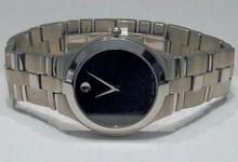 Mens Movado Juro Watch Model