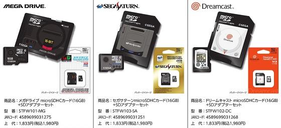 Sega Classic Console SD Cards