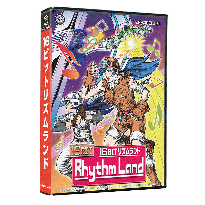 Rhythm Land – New Mega Drive Game with Music by Yuzo Koshiro Announced
