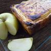 receta de pastel de morcilla y manzana por Elena