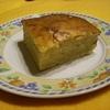 receta de bizcocho de la abuela  por inma