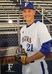 Kameron Deterding Baseball Recruiting Profile