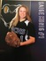 Saige Munig Softball Recruiting Profile